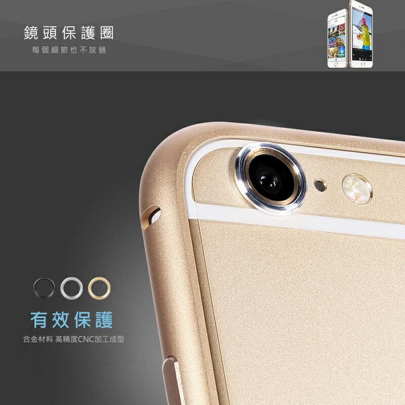 Apple iPhone 6 Plus / 6S Plus (5.5吋)鏡頭保護圈/保護套/金屬圈/防刮/鏡頭/保護框/攝像鏡頭