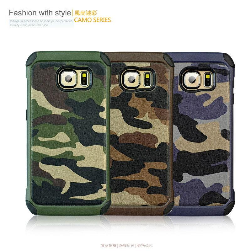 SAMSUNG GALAXY S6 G9208 迷彩系列 保護背蓋/軍人風/海軍/特種/手機保護殼/硬殼/軟殼/保護套