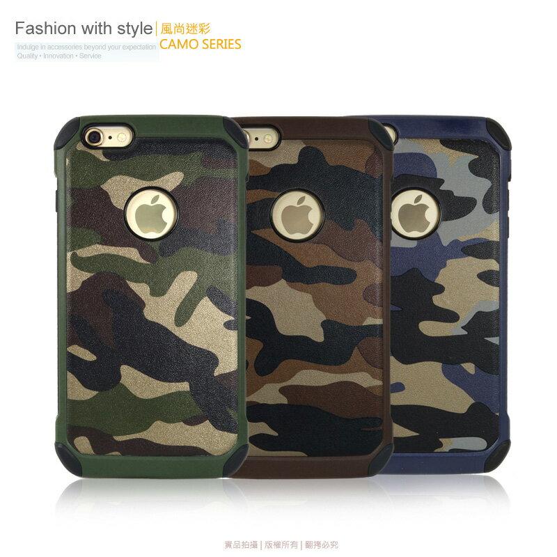 Apple iPhone 6 / 6S (4.7吋) 迷彩系列 保護背蓋/軍人風/海軍/特種/手機保護殼/硬殼/軟殼/保護套