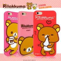 懶懶熊手機殼及配件推薦到正版授權 Apple iPhone 6 Plus / 6S Plus (5.5吋)拉拉熊立體造型手機殼/軟殼/背蓋/保護殼/保護套/矽膠套就在全盛網路通訊推薦懶懶熊手機殼及配件