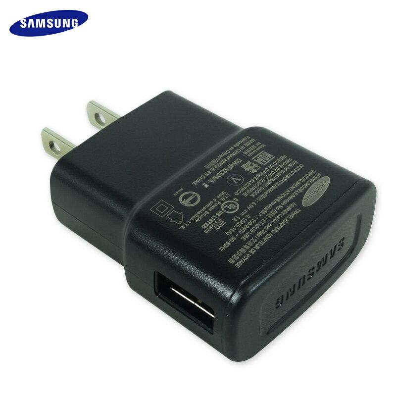 SAMSUNG S8300/I9100 原廠旅充頭/USB旅充頭/原廠旅充 B299/B7300/C3200/C3300/C5180/C5510H /E1252/E189/E2550/S5520/S5..