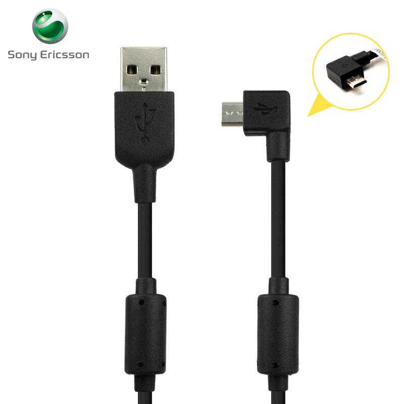 Sony Ericsson EC600L/EC-600L 原廠傳輸線/充電線/數據線/ZR C5502 M36h/SP M35h C5302/Z C6602 L36h/Z Ultra XL39h C6802/C S39H C2305/ZL L35h C6502/L S36h C2105/ST25i/LT22i/MT27i/LT26w/W100/U5/ U8/W150/X2/X8/X10/X10 Mini/ST17i/WT13/WT19i/J108/E10
