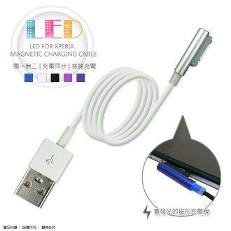 Sony Xperia Z2 D6503 LED 磁扣充電線/磁吸/磁力充電線/z3 D6653/Z1 C6902 L39H/Z Ultra XL39h C6802/Z2a D6563/Z3 mini..