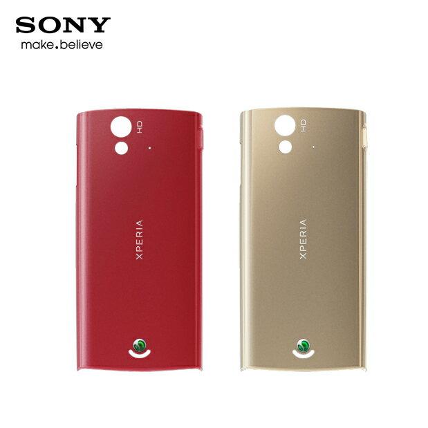 Sony Ericsson Xperia ray ST18i 原廠電池蓋/電池蓋/電池背蓋/背蓋/後蓋/外殼