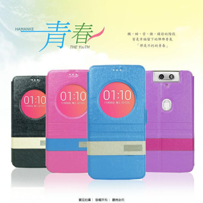 OPPO N3 青春系列 視窗側掀皮套/保護皮套/磁扣式皮套/保護套/保護殼/手機套