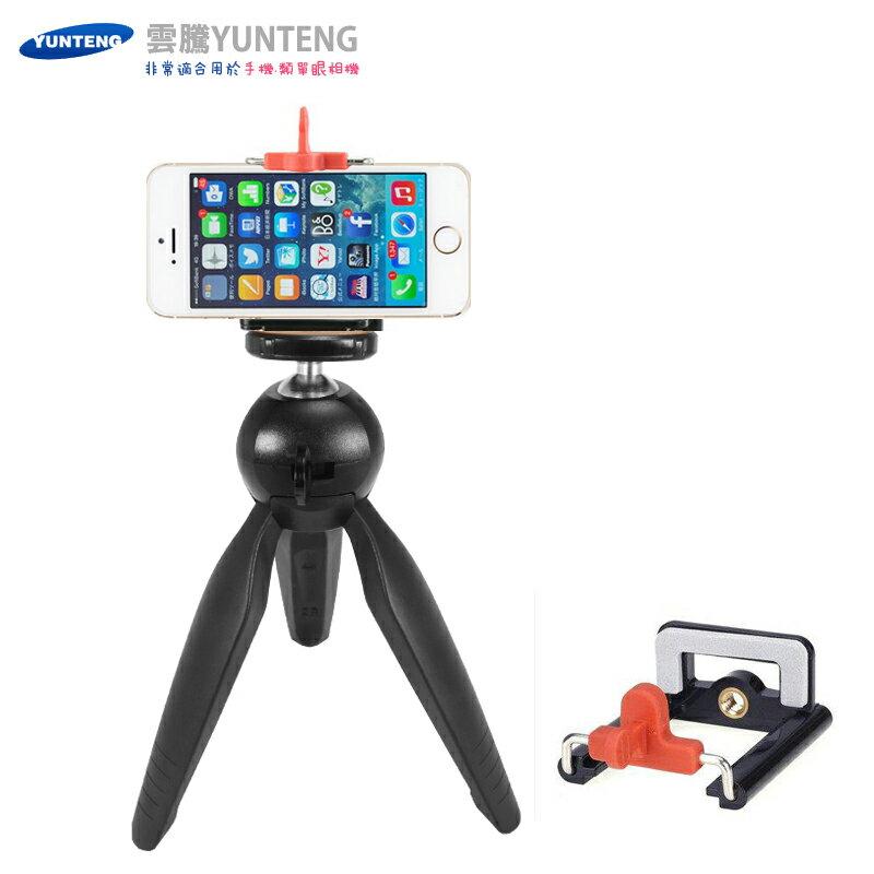 YUNTENG YT-228 迷你自拍架 通用型 手機三腳架/手機架/三角架/雲台/相機架/單眼架/DV架/照相/錄影 ASUS ZenFone 4/5/A400CG/A450CG/A500CG/APPLE iPhone 4/5/6 4.7吋/鴻海 InFocus /810/815/M2/M210/M510/M511/Xiaomi 小米/MI2S/MI3/紅米