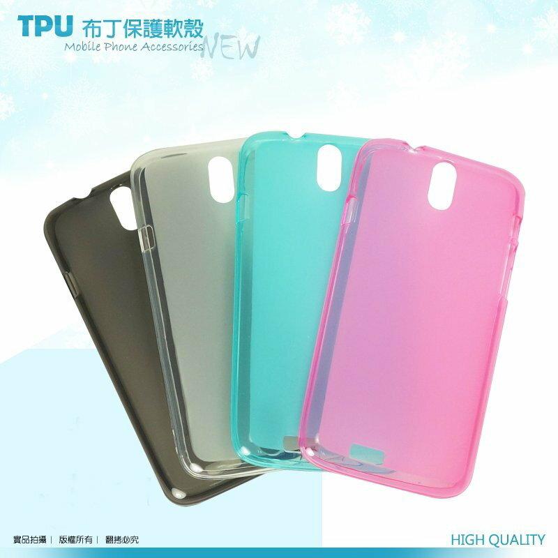 亞太 ZTE GRAND sll CW501 專用 TPU 布丁保護軟殼/背蓋式保護殼/軟式保護殼/外殼/手機套/保護套