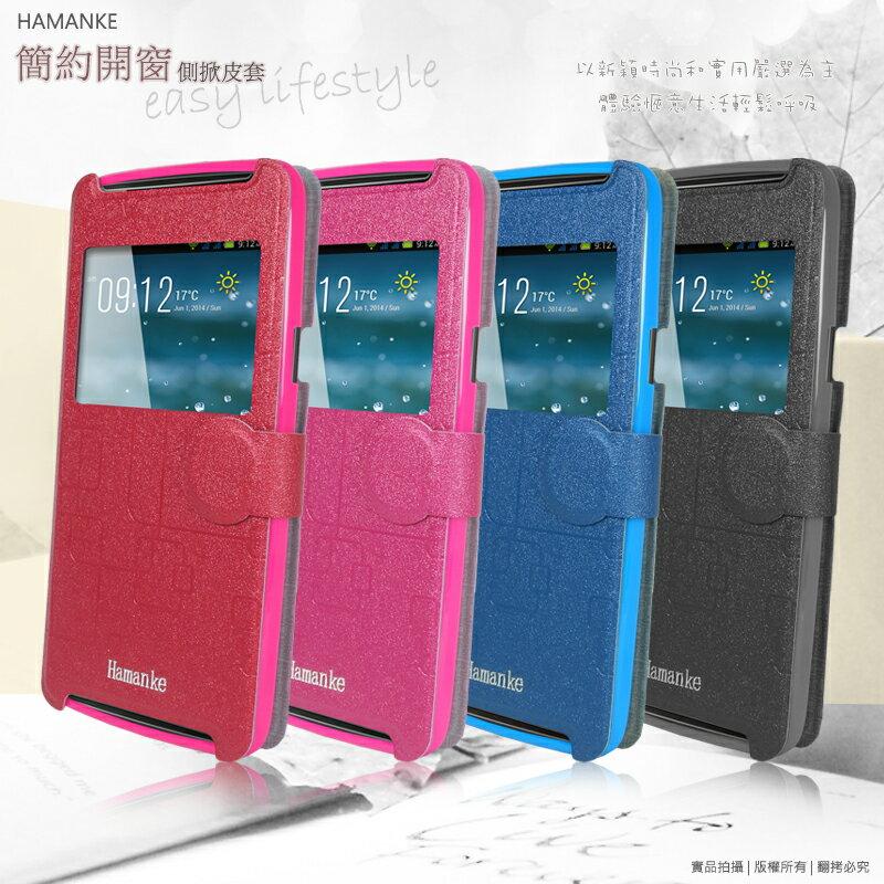 ACER Liquid E600 簡約開窗側掀皮套/保護皮套/智能休眠/保護套/保護殼/手機套