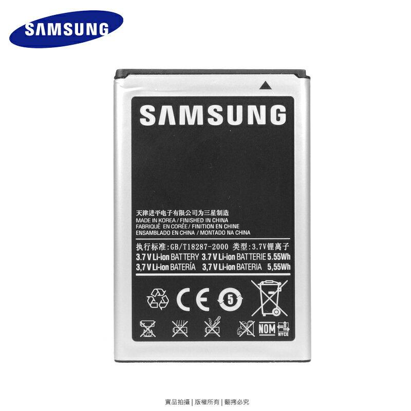SAMSUNG 原廠電池【EB504465VU】i8910/B7300/i5700/i5801/S8500/S8530/Galaxy 580