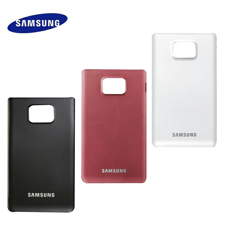 Samsung Galaxy S2 I9100/i9105 原廠電池蓋/電池蓋/電池背蓋/背蓋/後蓋/外殼