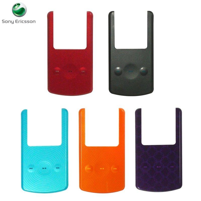 Sony Ericsson W508 原廠前殼/外殼/前蓋/電池蓋/外殼/上殼/外蓋