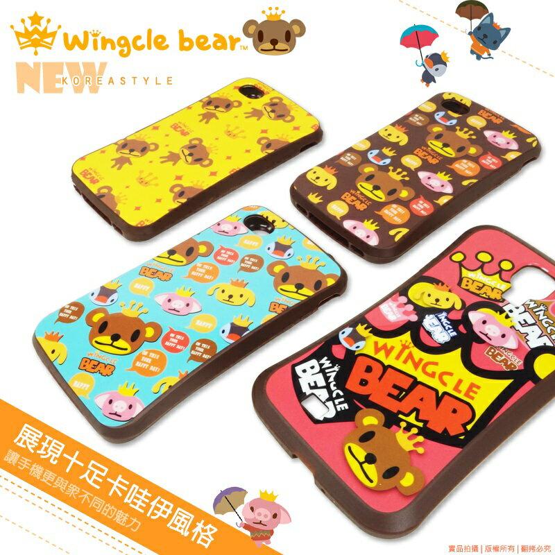 ↗韓國可愛 Wingcle bear ↗ 皇冠熊 APPLE iPhone 4 iPhon
