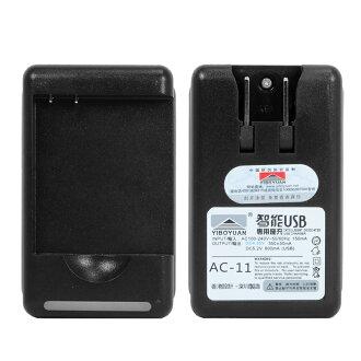 Sony Ericsson 智慧型攜帶式無線電池充電器/電池座充/USB充電 EP500/U5/U8/Vivaz/Vivaz pro/X8/W8/Xperia mini pro/Xperia mini