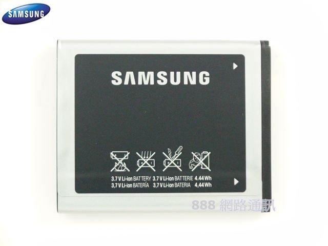 SAMSUNG 原廠電池【AB474350BU】i8510/i550/G818