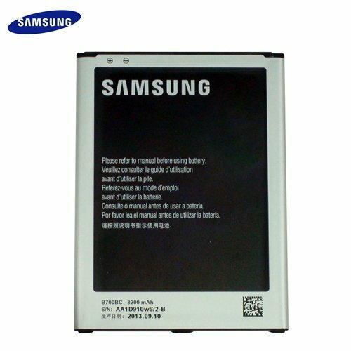 SAMSUNG 電池~B700BE~Galaxy Mega 6.3 i9200