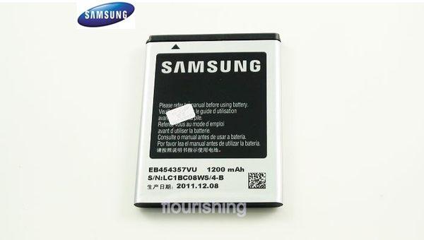 SAMSUNG 原廠電池【EB454357VU】Wave Y S5380 S-5380/Galaxy Y S5360 S-5360/i509 輕巧亞太機