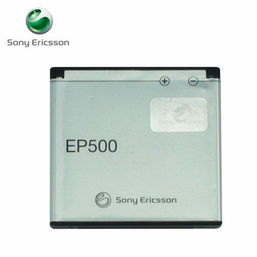Sony Ericsson原廠電池【EP500】Vivaz U5/Vivaz Pro U8/W8/Xperia mini ST15i/Xperia X8 E15i/Walkman Phone E16i/Xperia mini Pro SK17i/Xperia active ST17/Walkman WT19i