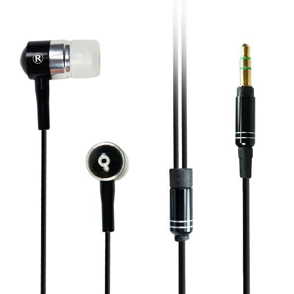 3.5mm 通用耳機/雙耳耳機/立體聲耳機