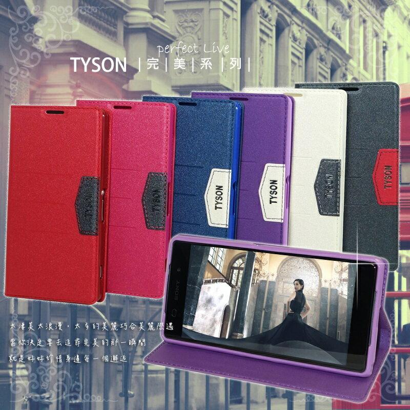 【福利品】ASUS ZenFone 4 A450CG 4.5 吋 完美款 系列 側掀皮套 可立式 磁吸保護套 側翻 皮套 保護套 手機套
