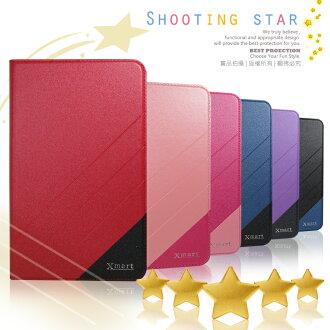 Samsung GALAXY Tab4 8吋 T330 (Wifi版)/T335 (4G LTE版) 流星系列 磨砂側掀皮套/磁吸/書本式/保護套/皮套