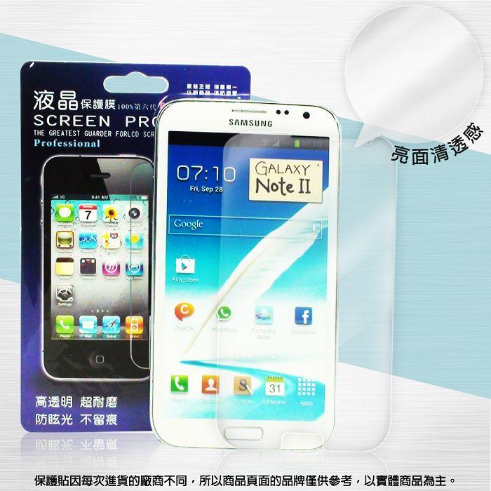 亮面螢幕保護貼 華為 U8698 Ascend G300 保護貼