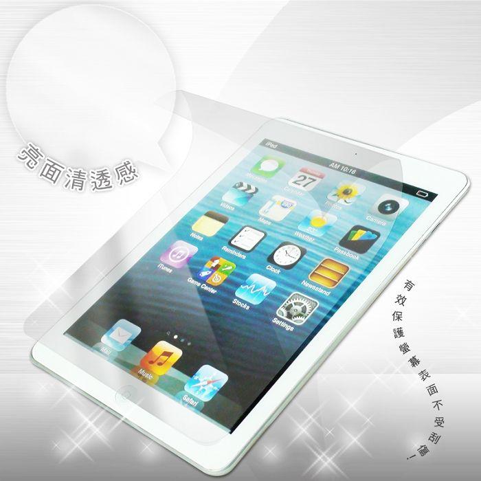 亮面螢幕保護貼 ASUS 華碩 PadFone A66 10.1吋 保護貼