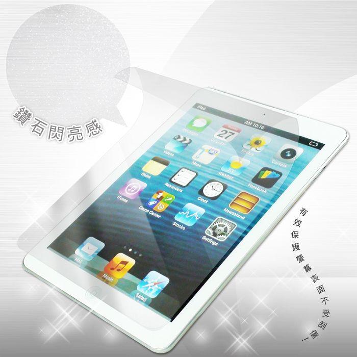 鑽石螢幕保護貼 ASUS Eee Pad Transformer Prime TF201 10.1吋 平板電腦 保護貼