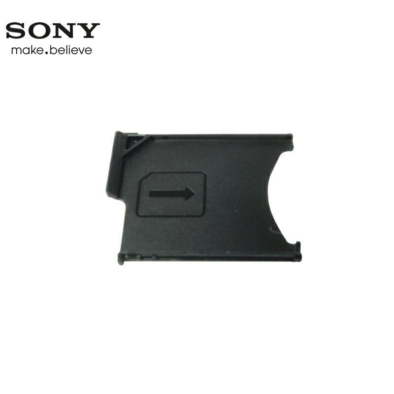Sony Xperia Z Ultra C6802 XL39H ZU 專用 原廠 SIM卡托/卡座/卡槽/SIM卡抽取座