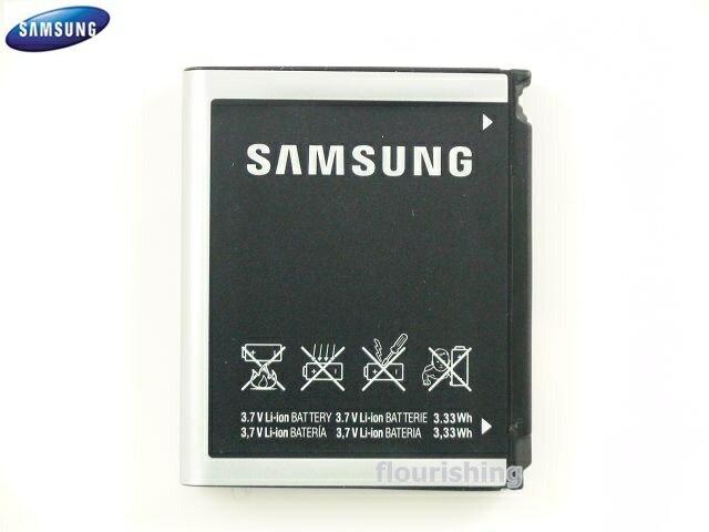 SAMSUNG 原廠電池【AB603443CU】G808/L878/S5230/M8910