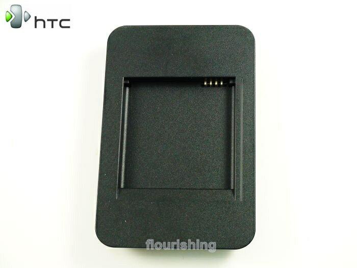 HTC EVO 3D G17 原廠座充/原廠充電座/原廠電池充電器