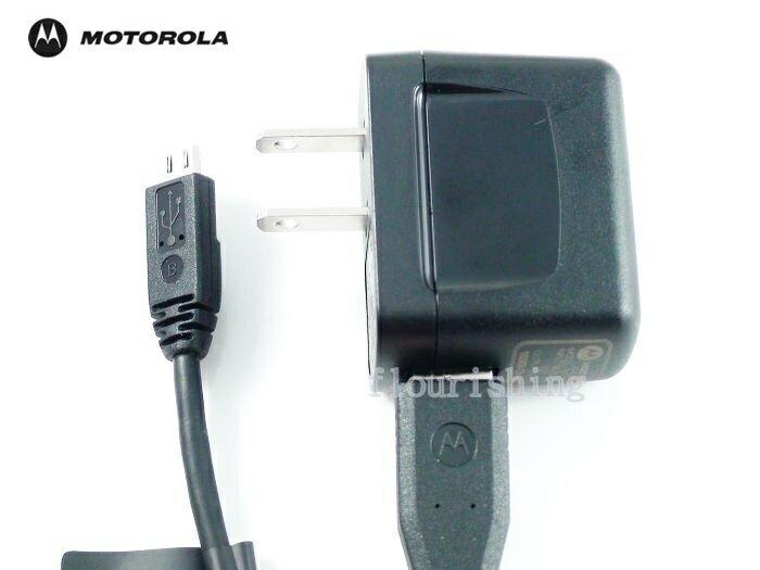 Motorola MB525/V8 原廠旅充/旅行充電器 Milestone A853/Milestone 2/A935/XT701/XT702/XT720/Q9/Q9H/Milestone 3 ME863/MB863 XT883/RAZR XT910 (分體)