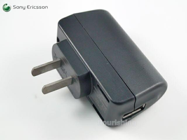SonyEricsson X1 原廠旅充CST-80X2 X8 X10 X10 MINI X10 MINI PRO YENDO