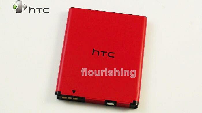 HTC 原廠電池 Desire C A320e / Desire 200【BL01100】