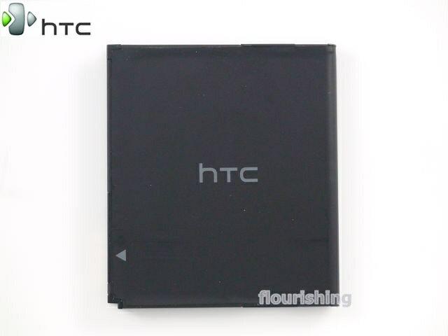 HTC 原廠電池【BB99100】Desire A8181 G7 渴望機/Google Nexus One