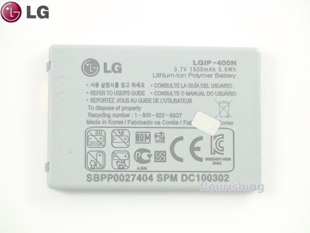 LG 原廠電池【LGIP-400N】GM750/GT540/GW620/GX200/GX500/P525/GM-750/GT-540/GW-620/GX-200/GX-500