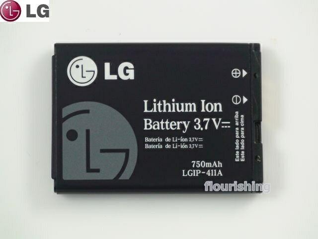 LG 原廠電池【LGIP-411A】【LGIP-410A】KE770/KP320/KF510/KG271/KG278/KP320