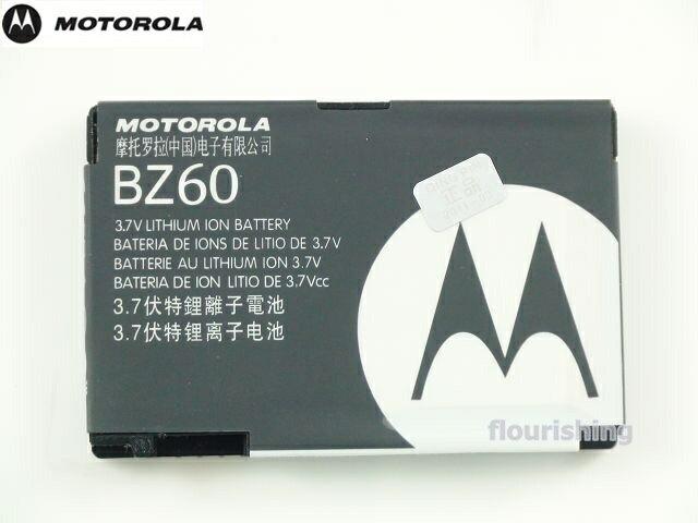 Motorola 原廠電池【BZ60】maxx V3/maxx V6