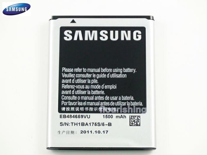 SAMSUNG 原廠電池【EB484659VU】GALAXY W i8150/i8350/s5820