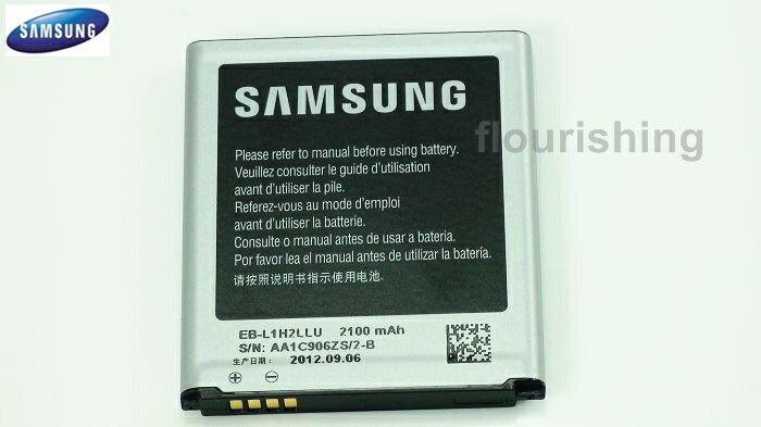 ㊣SAMSUNG 原廠電池SAMSUNG Galaxy S3 i939 亞太版 專用【EB-L1H2LLU】2100mAh