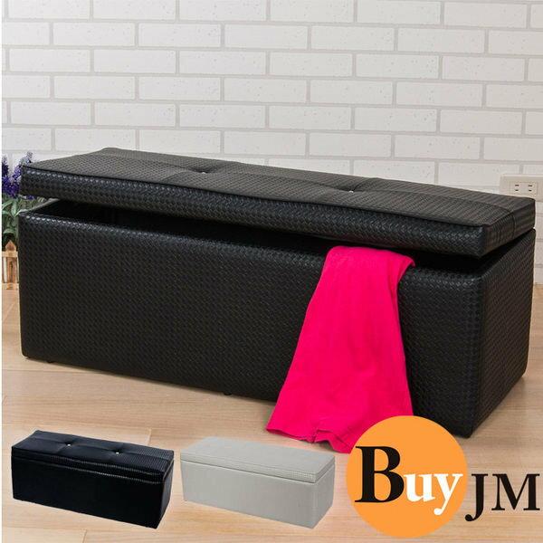生活大發現-(寬102CM)精緻編織皮掀蓋椅(黑)/收納椅/沙發凳/穿鞋椅/單人沙發/雙人沙發