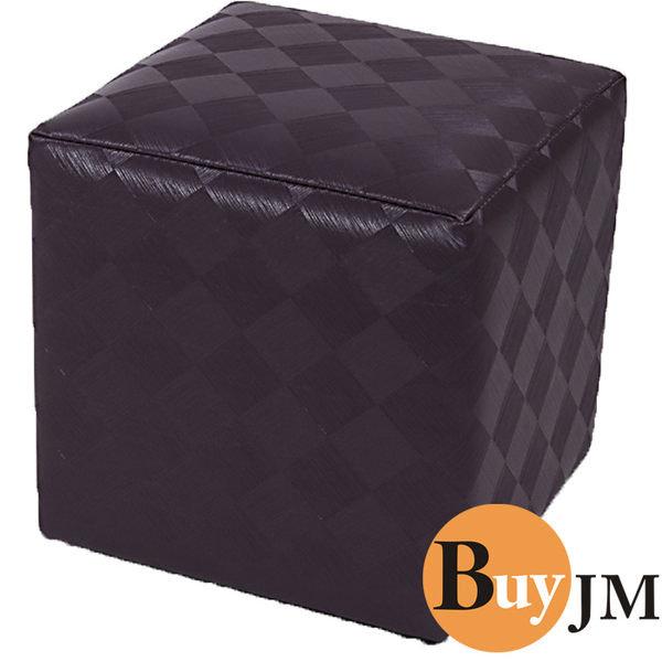 生活大發現-菱格紋四方椅(酷黑)/沙發凳/腳凳/單人沙發/穿鞋椅/雙人沙發