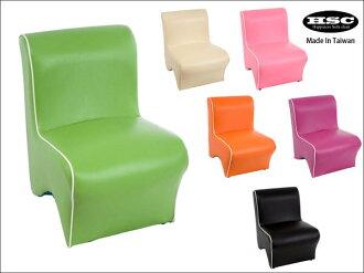 生活大發現-繽紛世界 L椅 沙發 椅凳/玄關椅/穿鞋椅/單人沙發椅/化妝椅/造型椅CH018