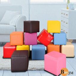 生活大發現-亮彩四方椅八色可選 單人沙發/沙發矮凳/和室椅/腳凳/台灣製造