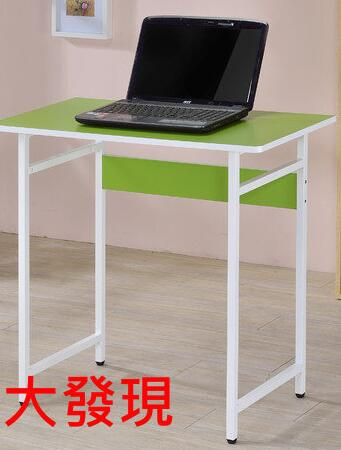 生活大發現-全台下殺最低價(綠)不佔空間/電腦桌/工作桌/書桌/藍/綠/桃紅/三色可選