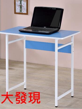 生活大發現-全台下殺最低價(藍)不佔空間/電腦桌/工作桌/書桌/藍/綠/桃紅/三色可選