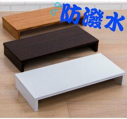 生活 防潑水桌上型置物架 螢幕架 三色可選