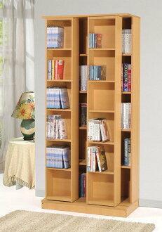 生活大發現-免運 全新日式雙排活動書櫃 白 胡桃 櫸木