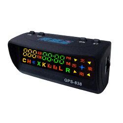送3孔擴充『 南極星 GPS-838 衛星定位超速警示器 單機版 』GPS 838 測速器/內置天線/九代四核引擎/另有南極星767 818