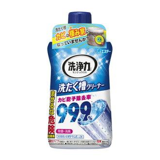 日本 愛詩庭 ST 雞仔牌 洗衣槽專用清潔劑 550g 洗衣機除菌去污劑 洗衣槽清潔 抗菌 清潔【B063105】