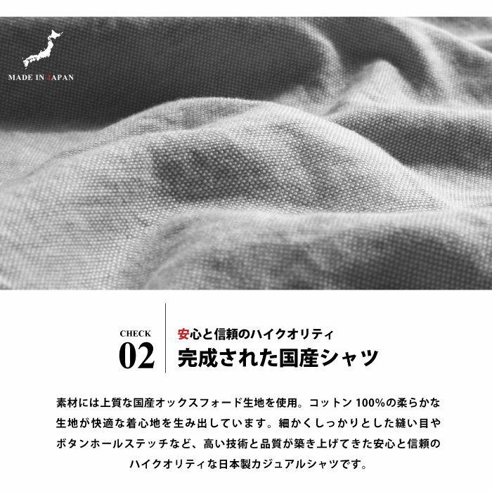 【現貨】 牛津襯衫 淺立領 日本製 ciao 日本男裝 超商取貨 zip-tw【55-811-aa】 7